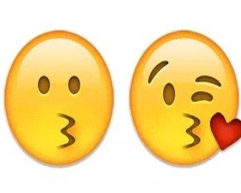 Emojis de Beijo 💋