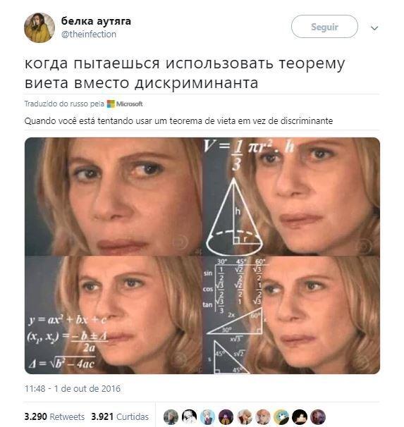 Meme russo Nazaré Confusa